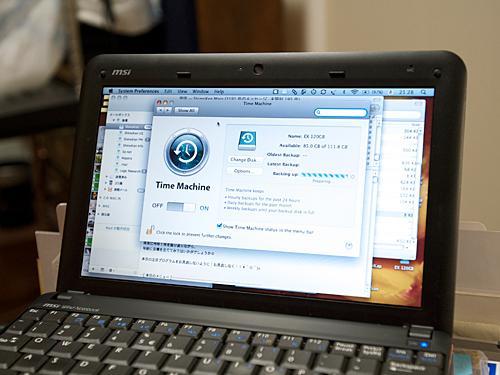 20090104_timemachine