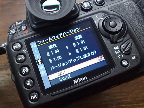 20090124_d700up
